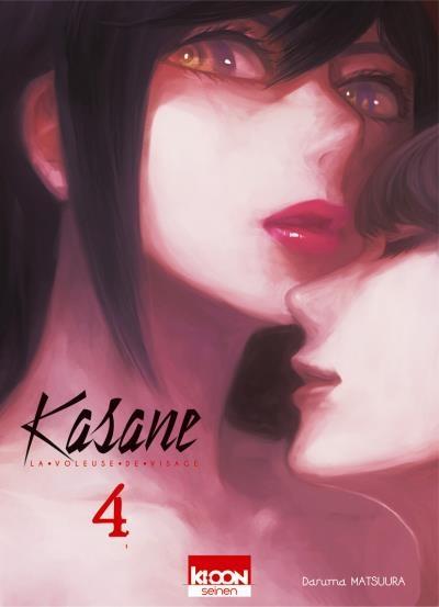 Couverture Kasane : La voleuse de visage, tome 4