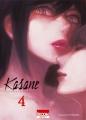 Couverture Kasane : La voleuse de visage, tome 04 Editions Ki-oon (Seinen) 2016