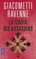 Couverture Commissaire Antoine Marcas, tome 04 : La croix des assassins Editions Pocket (Thriller) 2009