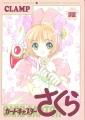 Couverture Card Captor Sakura, Artbook, tome 1 Editions Kodansha 1998