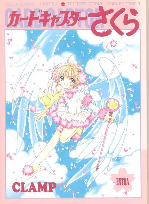 Couverture Card Captor Sakura, Artbook, tome 3
