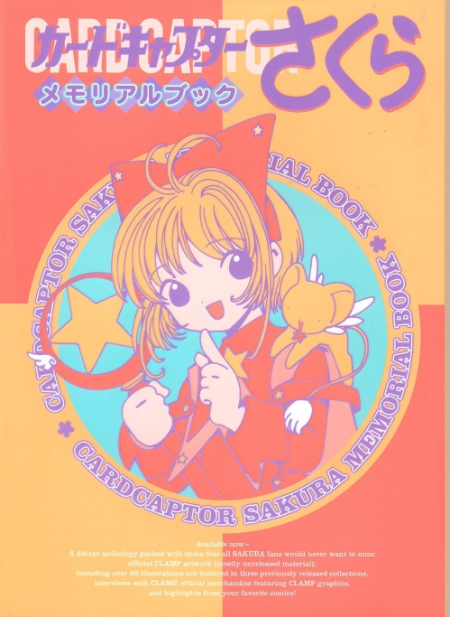 Couverture Card Captor Sakura Memorial Book