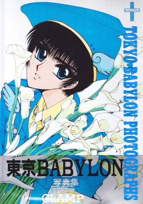 Couverture Tokyo Babylon Photographs
