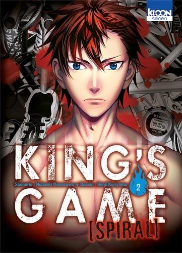 Couverture King's Game Spiral, tome 2