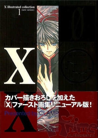 Couverture X de Clamp - Zero