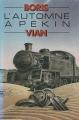 Couverture L'automne à Pékin Editions France Loisirs 1986