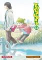 Couverture Yotsuba, tome 13 Editions Kurokawa 2016
