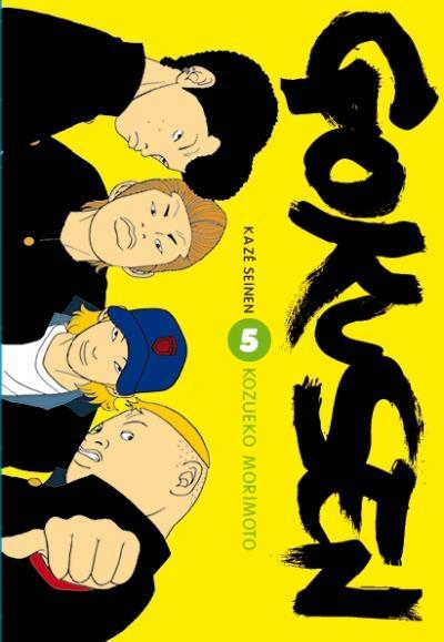 Couverture Gokusen, tome 05