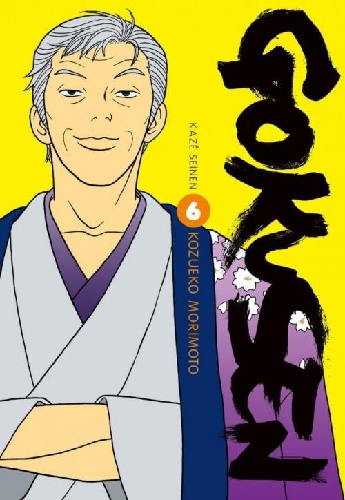 Couverture Gokusen, tome 06