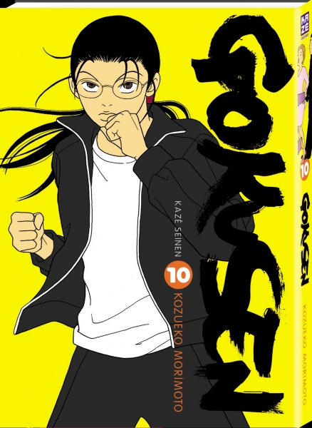 Couverture Gokusen, tome 10