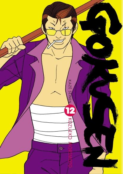 Couverture Gokusen, tome 12