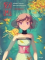 Couverture Kami, tome 1 : Omégama Editions Jungle ! 2016
