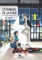 Couverture L'étranger du Zéphyr, tome 0 : L'étranger de la plage Editions IDP (Hana) 2016