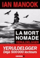 Couverture La mort nomade Editions Albin Michel 2016