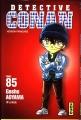 Couverture Détective Conan, tome 85 Editions Kana 2016