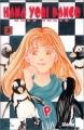 Couverture Hana Yori Dango, tome 02 Editions Glénat (Shôjo) 2003