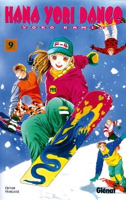 Couverture Hana Yori Dango, tome 09