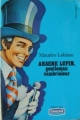 Couverture Arsène Lupin gentleman cambrioleur Editions Le Livre de Poche (Danone) 1974