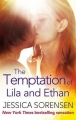 Couverture Ella et Micha, tome 4 : La tentation de Lila et Ethan Editions Little, Brown and Company 2014