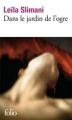 Couverture Dans le jardin de l'ogre Editions Folio  2015