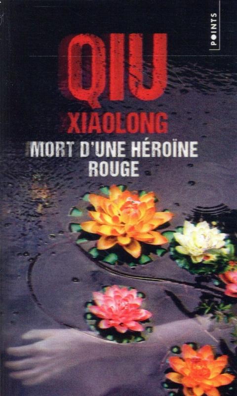 Couverture Mort d'une héroïne rouge