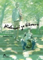 Couverture Hidamari ga kikoeru, tome 1 Editions IDP (Hana) 2016