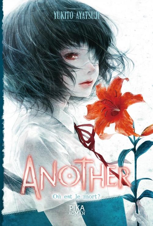 Couverture Another (roman), hors-série : Où est le mort ?