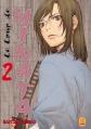 Couverture Le loup de Hinata, tome 2 Editions Kami 2004