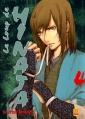 Couverture Le loup de Hinata, tome 4 Editions Kami 2004