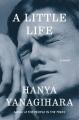 Couverture Une vie comme les autres Editions Anchor Books 2015