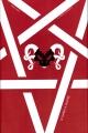Couverture La comédie inhumaine (8 tomes), tome 3 : Le Diable à quatre Editions Les Moutons Electriques (La bibliothèque voltaïque) 2016