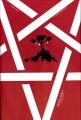 Couverture La comédie inhumaine (8 tomes), tome 4 : Désirs cruels et autres récits Editions Les Moutons Electriques (La bibliothèque voltaïque) 2016