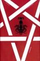 Couverture La comédie inhumaine (8 tomes), tome 6 : L'Ogresse Editions Les Moutons Electriques (La bibliothèque voltaïque) 2016