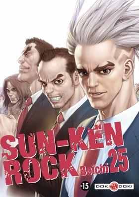 Couverture Sun-Ken Rock, tome 25
