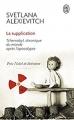 Couverture La supplication Editions J'ai Lu 2016