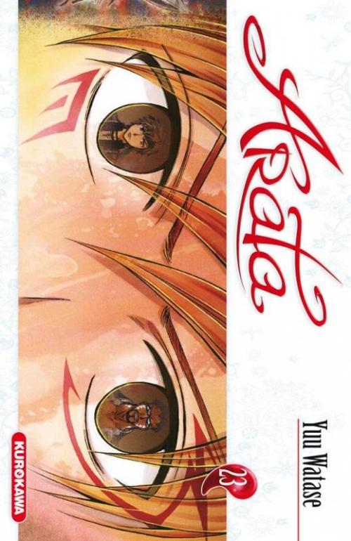 Couverture Arata, tome 23