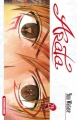 Couverture Arata, tome 23 Editions Kurokawa (Shônen) 2016