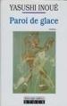 Couverture Paroi de glace Editions Stock 1998