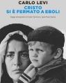 Couverture Le Christ s'est arrêté à Eboli Editions Einaudi 1994