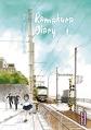 Couverture Kamakura Diary, tome 1 Editions Kana (Shôjo) 2015
