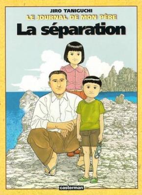 Couverture Le journal de mon père, tome 2 : La séparation