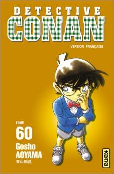 Couverture Détective Conan, tome 60
