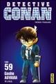 Couverture Détective Conan, tome 59 Editions Kana 2009