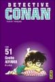 Couverture Détective Conan, tome 51 Editions Kana 2006