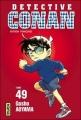Couverture Détective Conan, tome 49 Editions Kana 2006