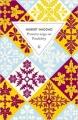 Couverture Premières neiges sur Pondichéry Editions Zulma 2017