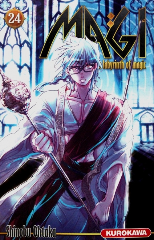 Couverture Magi : The Labyrinth of Magic, tome 24
