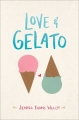Couverture Love & gelato Editions Simon Pulse 2016