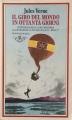 Couverture Le tour du monde en quatre-vingts jours / Le tour du monde en 80 jours Editions Rizzoli 1980