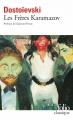 Couverture Les Frères Karamazov Editions Folio  (Classique) 1994